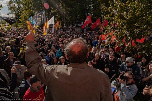 Митинг против пенсионной реформы в СПб, 16.09 2