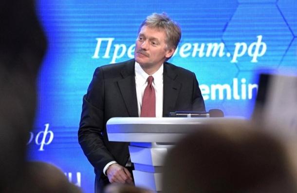 Песков назвал провокацией участие подростков вмитинге 9сентября