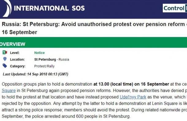 Туристов предупреждают неходить наплощадь Ленина