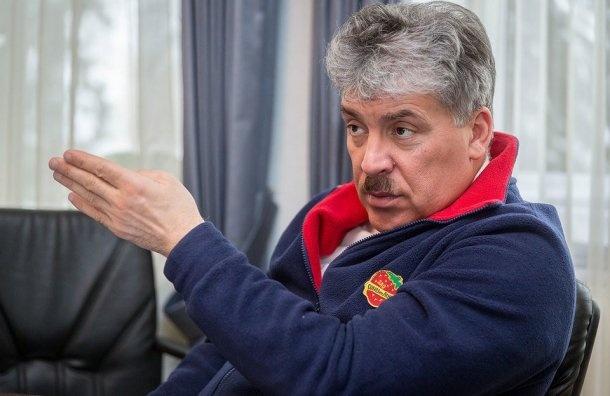 Грудинин судится сВГТРК из-за программы освоем разводе