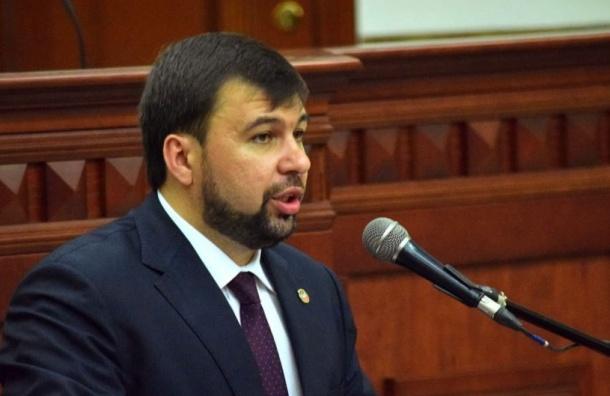 Врио руководителя ДНР стал Денис Пушилин
