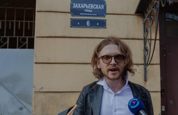 Блогера Светова выпустили изспецприемника