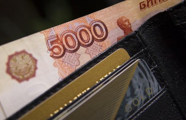 Правительство предложило повысить МРОТ до11,2 тыс. рублей