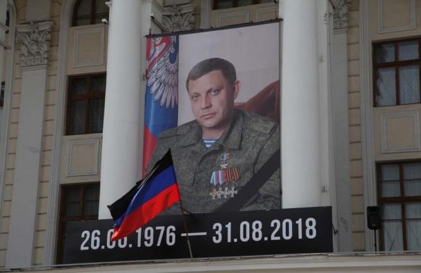 Подозреваемый впокушении наЗахарченко сказал подробности