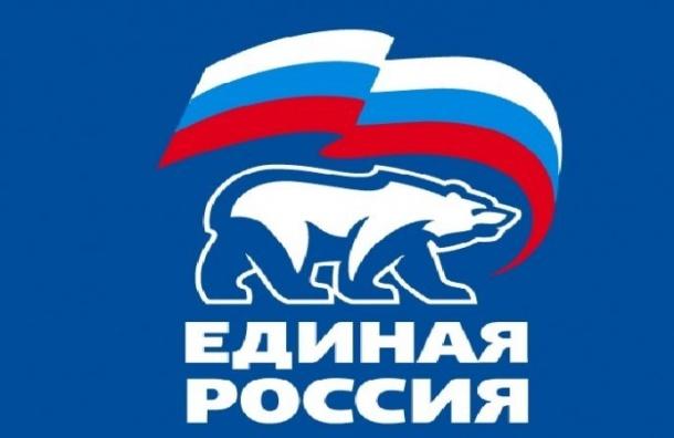 «Единая Россия» провалилась навыборах врегиональные парламенты