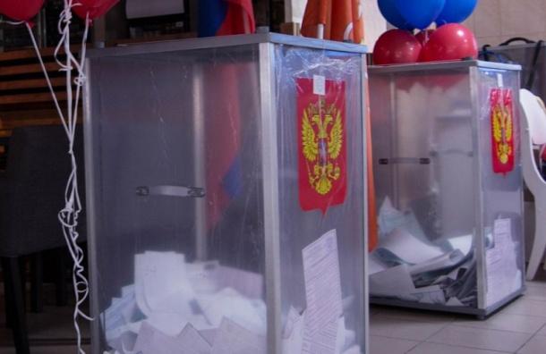 ЦИК Приморья назвал официальную причину отмены губернаторских выборов