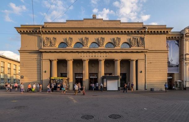 Станция метро «Балтийская» может обзавестись вторым вестибюлем