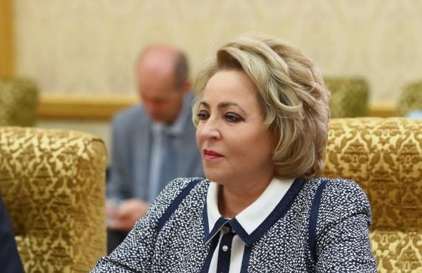 Оппозиция непройдет: Матвиенко выступила замуниципальный фильтр навыборах