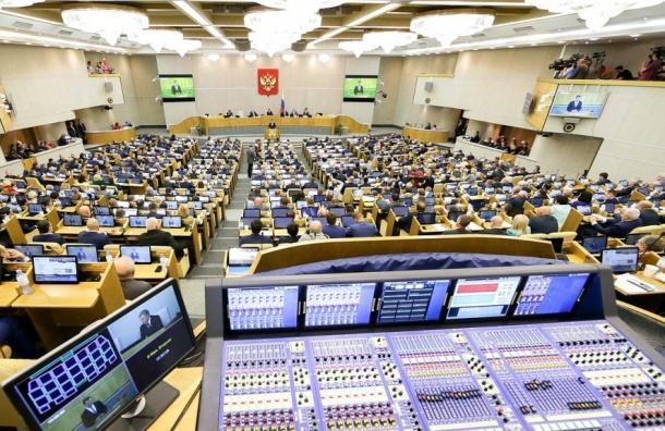 Госдума одобрила закон онаказании заувольнение возрастных сотрудников