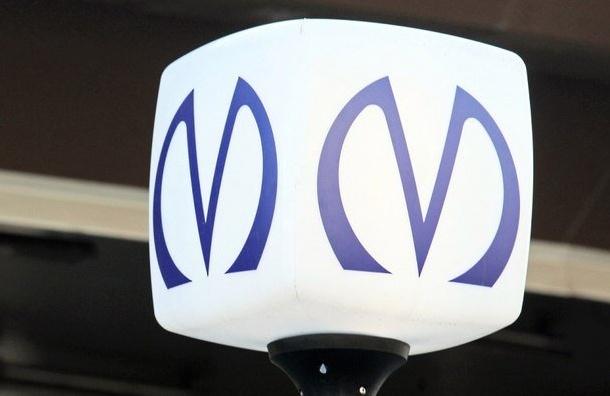 Врачи приняли роды настанции метро «Технологический институт»