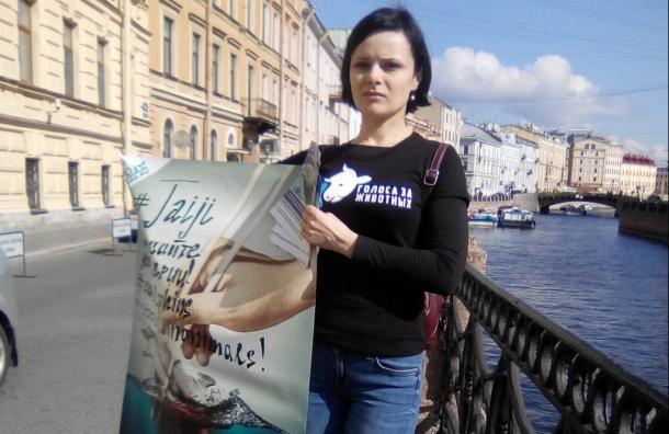 Пикет против бойни дельфинов прошёл уконсульства Японии