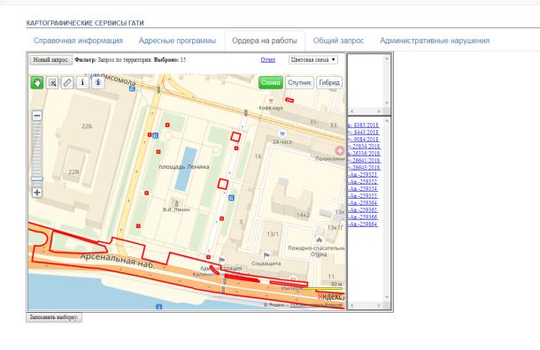 ГАТИ выдала 11 ордеров нараскопки площади Ленина