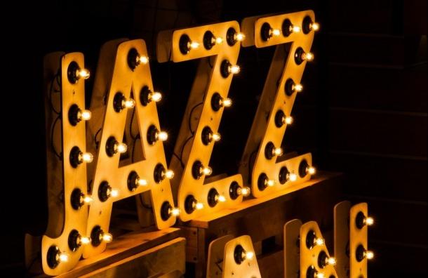 Фестиваль мужского джаза JAZZMAN BRASS— 27 и28октября 2018— особняк Пальма
