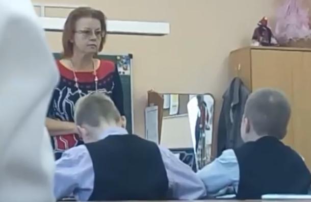 Петербургская учительница обозвала детей тупыми ибедными