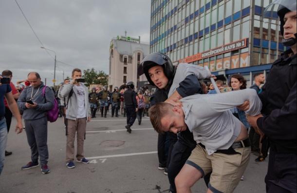 Смольный просят привлечь куголовной ответственности зазапрет митинга 16сентября