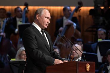 Институт кино ителевидения Путин поздравил со100-летием