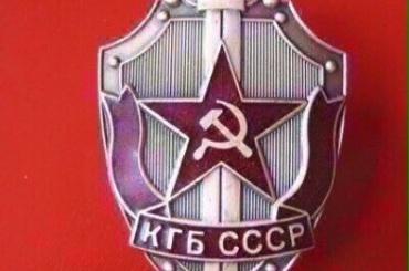 Латвийские архивы КГБ собираются опубликовать вИнтернете