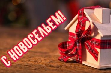 Петербургская прокуратура покупает вторую квартиру загод
