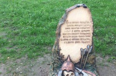Сказке конец: ворона скамня нараспутье оторвали вандалы