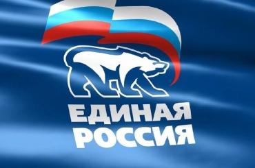 «Единая Россия» проиграла выборы втрех регионах