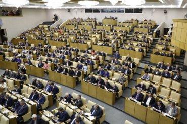 Депутаты ввели уголовную ответственность заувольнение предпенсионеров