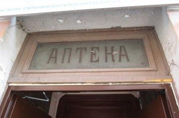 КГИОП возмутился заменой исторических дверей ваптеке Пеля наГороховой