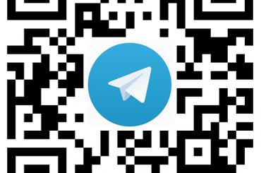 Песков: нельзя, чтобы Telegram проводил независимую политику отгосударства