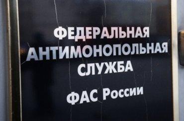 Против комитета Смольного возбудили дело из-за помещений бизнес-инкубатора