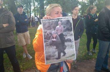 «Живи быстро, умри молодым»: митингующие собрались вСвердловском саду