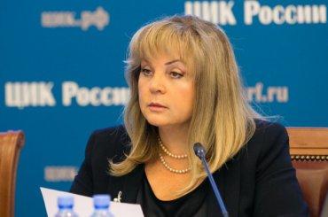 Памфилова: надеюсь, что Ищенко иТарасенко непримут участия ввыборах