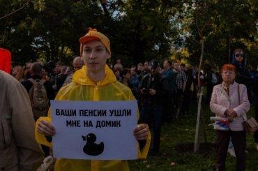 «Левада-центр»: россияне передумали протестовать против пенсионного возраста