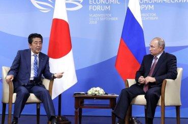 Путин предложил Японии заключить мирный договор доконца года