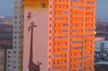 Чиновники заступились зашушарских жирафа, пингвина изебру