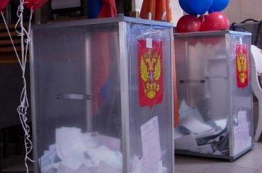 Комиссия ЦИК проверяет вПриморье итоги выборов