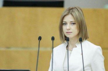 Поклонскую хотят лишить поста вкомитете Госдумы заголос против пенсионной реформы