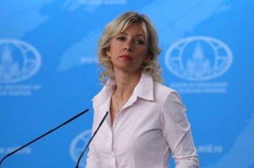 Захарова предложила называть белорусов «братьями»
