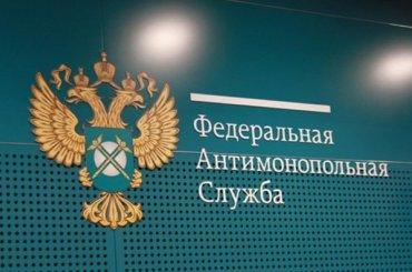 Фонд капстроя заново проведет торги на1,5 млрд рублей