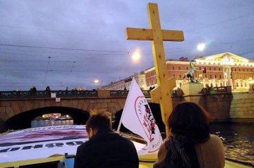 Крестный ход поводам проведут вПетербурге 30сентября