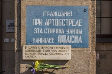 Депутат ЗакСа попросил восстановить надпись времен блокады нафасаде СПбГУ