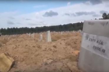 Колпинское кладбище безымянных могил очень похоже назахоронение бездомных
