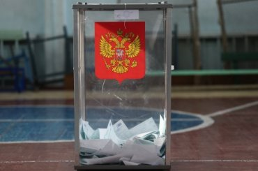Выборы вПриморье выиграл единоросс, КПРФ готовит иски