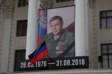Подозреваемый вубийстве Захарченко рассказал одеталях теракта