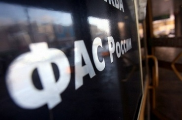 ФАС приостановила конкурс навелодорожки вКупчине
