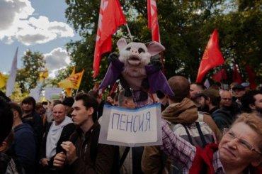 Митинг против пенсионной реформы собрал 500 человек— МВД