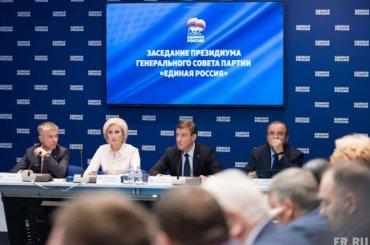 «Единой России» запретили «играть вподдавки» соппозицией