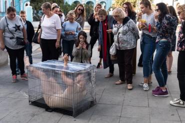 «Груз 300»: около здания ФСБ прошла акция против пыток