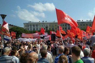 КПРФ согласилась провести митинг против пенсионной реформы вУдельном парке