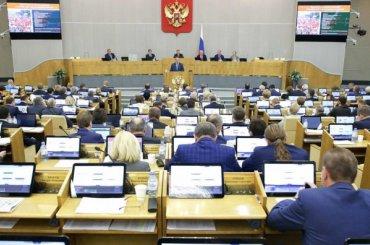 Госдума одобрила повышение пенсионного возраста для женщин до60 лет