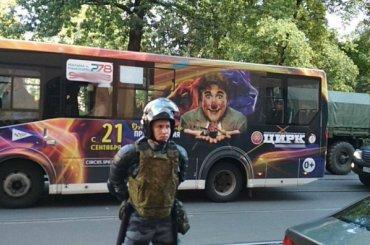 Митингующего сфлагом задержала полиция около «Площади Ленина»