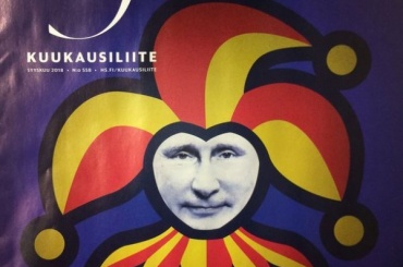 Финские хоккеисты оскорбились из-за Путина насвоем логотипе